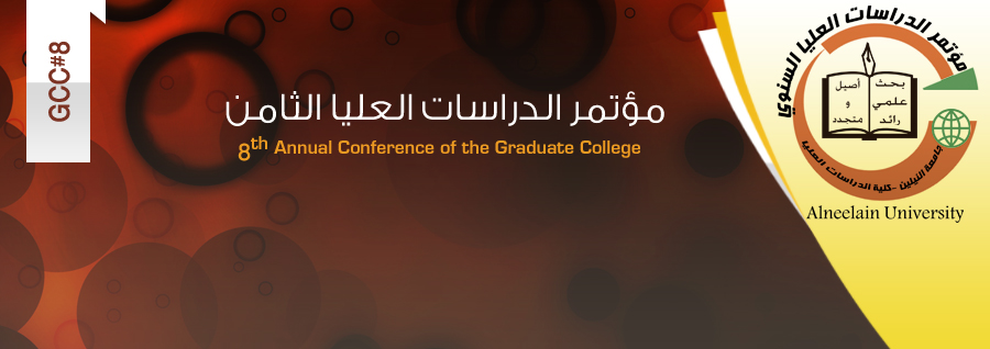 8th Annual Postgraduate Conference